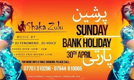 Persian Bank Holiday Party at Shaka Zulu