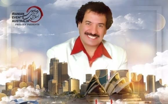 كنسرت سلطان خاطرات جواد يساری در سیدنی استراليا