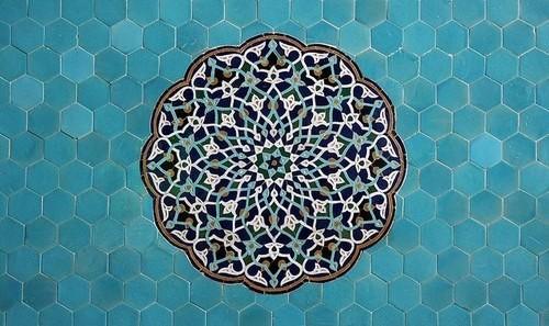 Iranian Studies Summer School