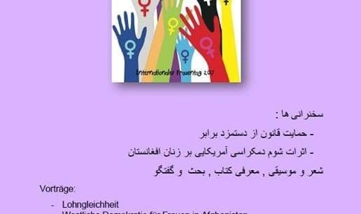 به مناسبت روز جهانی زن