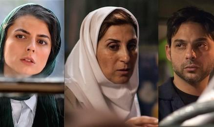 Iranian Movie Nights - Encino
