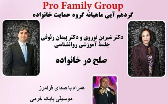 ProFamily Group: Peace in the Family