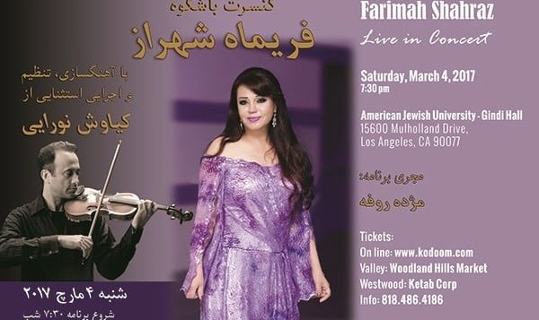 CANCELLED: Farimah Shahraz and Keyavash Nourai Live in Concert