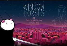 Screening of Window Horses feat. Shohreh Aghdashloo, Payman Maadi, Navid Negahban