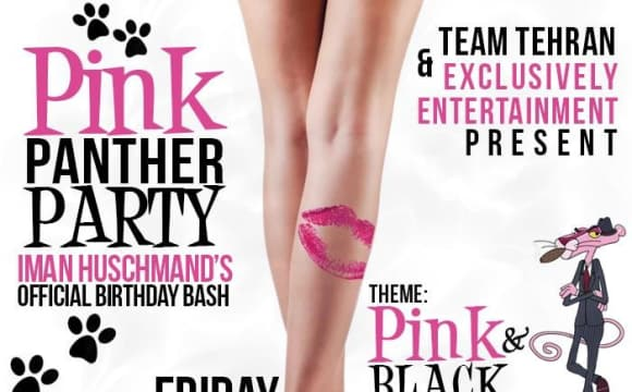 Pink Panther Party hosted by Iman and Tehran