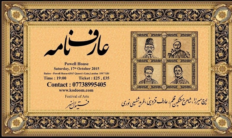 Arefnameh of Iraj Mirza: Satirical Musical Play