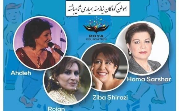 Ahdieh, Ziba Shirazi, Rojan, Homa Sarshar: Fundraiser to build schools in Iran