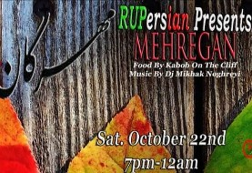 Free Mehregan Celebration ۲۰۱۶