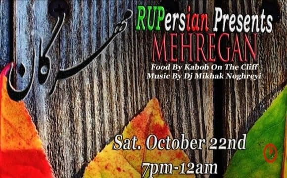 Free Mehregan Celebration 2016