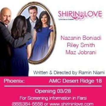 Shirin in Love Screening