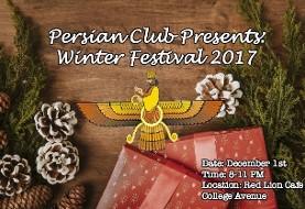Persian Club Presents: Winter Festival ۲۰۱۷