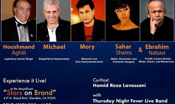 حضور زنده در برنامه تلویزیونی تب پنجشنبه شب با عليرضا اميرقاسمى