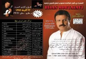 Bijan Mortazavi Concert in Malaysia