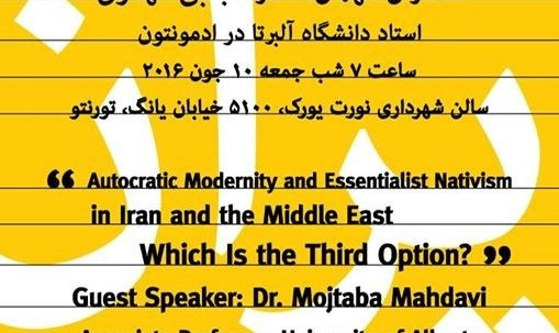 Autocratic Modernity and essentialist nativism in Iran and the Middle East: Which is the Third Option?