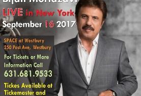 Bijan Mortazavi Live in New York