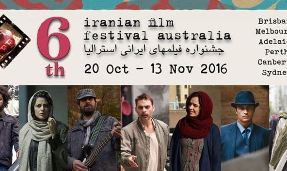 مراسم افتتاح ششمین جشنواره فیلمهای ایرانی: فرش قرمز، فیلم و پارتی همراه با پذیرایی