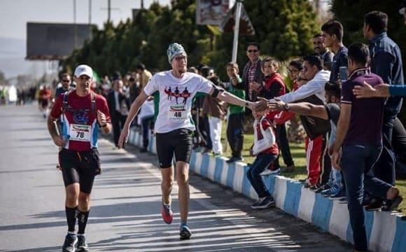 1st Tehran International Marathon
