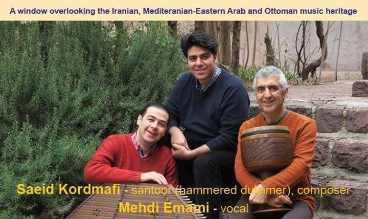 کنسرت سنتی ایرانی سعید کردمافی، مهدی امامی، فریبرز کیانی