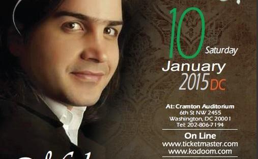 کنسرت محسن یگانه در واشنگتن