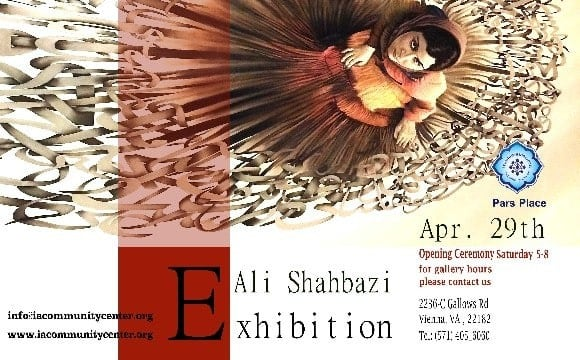 Ali Shahbazi painting exhibition