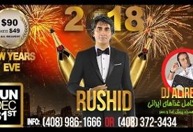 New Year's Eve Gala with Rushid, DJ Alireza, Full Persian Buffet