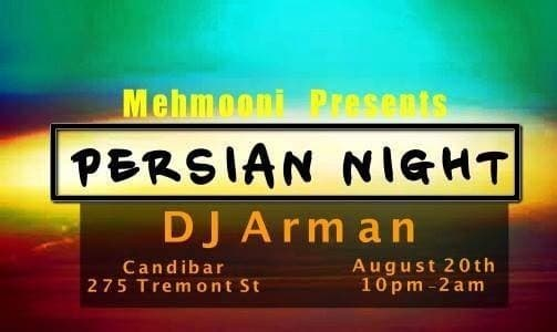 Mehmooni Presents: Persian Night with DJ Arman