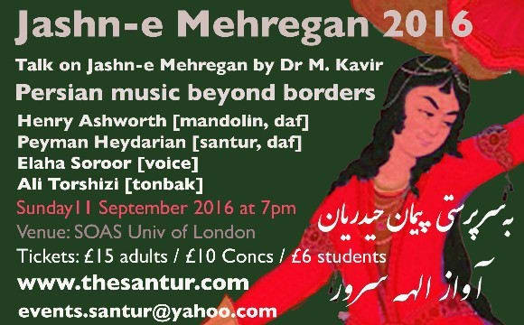 Jashn-e Mehregan 2016: Persian music beyond borders