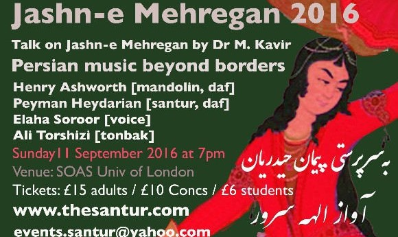 Jashn-e Mehregan 2016: Persian music beyond borders
