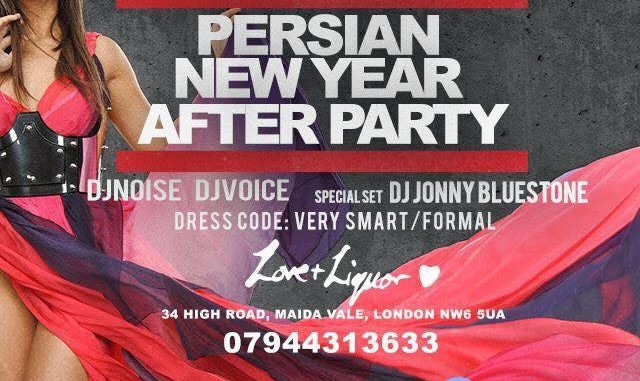 Persian New Year After Party