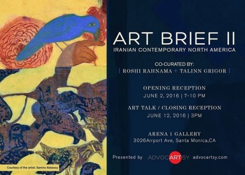 Art Brief II: Iranian Contemporaries in North America