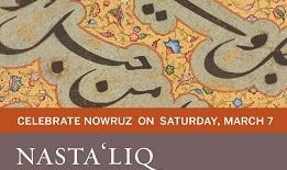 Nasta'liq: The Genius of Persian Calligraphy