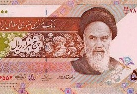 Iran will phase out 500 tooman paper bills, replaces them with 500 tooman coins
