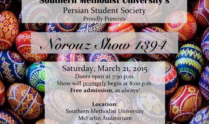 SMU Norouz Show 2015!