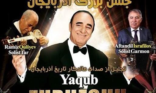 کنسرت یعقوب ظروفچی: جشن بزرگ آذربایجان در سال نو