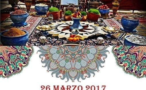 رقص و موسیقی صوفیانه ایرانی و جشن نوروزی