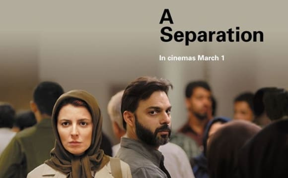 A Separation ☆ Iranian Film Screening ☆ OSSoc Film Week