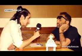 مصاحبه ی بدون تعارف جنجالی و غمناک شهرام کاشانی در مورد الکلی بودن و اشتیاق به مرگ