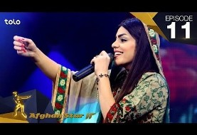 Afghan Star: Popular Afghan TV Talent Show
