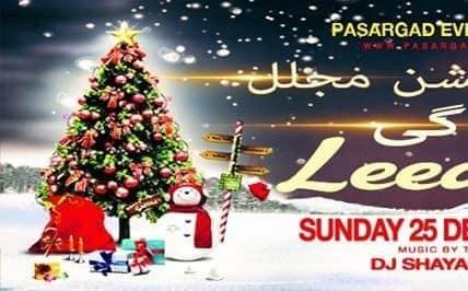 کریسمس پارتی خانوادگی ایرانی