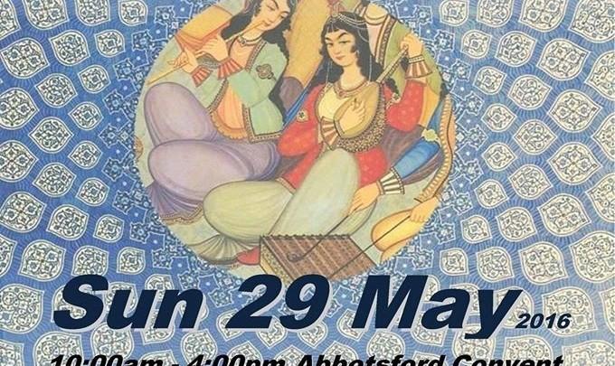 جشنواره تفریحی هنری ایرانی