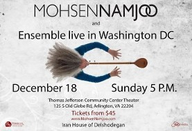 Mohsen Namjoo and Ensemble Concert in Washington DC