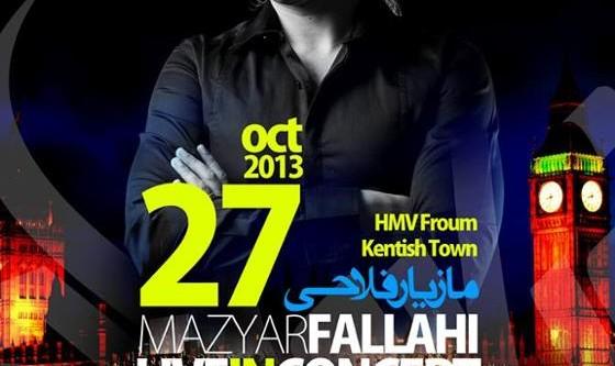 Mazyar Fallahi Live in London