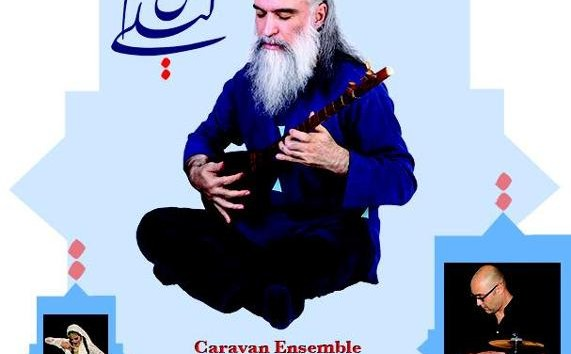 Maestro Davod Azad Concert In Florida