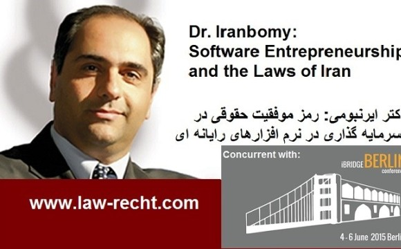 Dr. Iranbomy: High Tech Entrepreneurship in Iran, Opportunities and Challenges