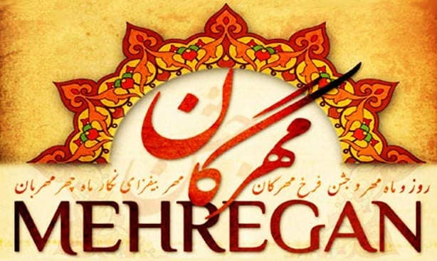 Mehregan Fall Festival Gathering