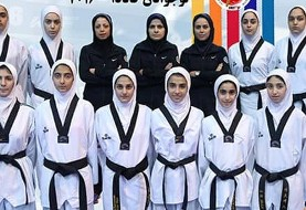Iranian Girls Win World Taekwondo Junior Championship