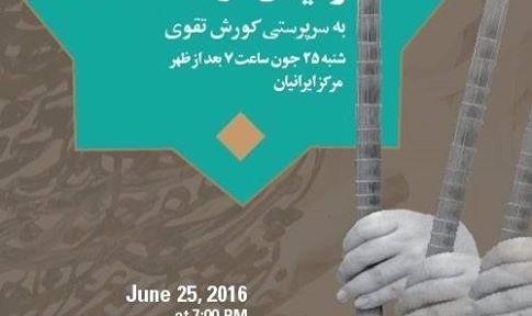 Kourosh Taghavi: Setar Recital