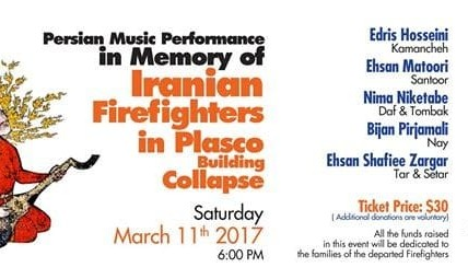 Persian Music in Memory of Iranian Firefighters