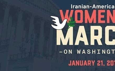 راهپیمایی بزرگ حمایت از دیپلماسی و صلح با ایران به جای جنگ