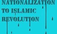 کتابخوانی و معارفه کتاب قباد فخیمی: نفت ایران پس از مصدق